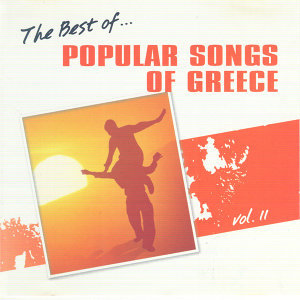 Popular Love Songs of Greece