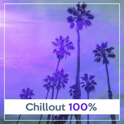 Academia de Música Chillout - Chillout 100% - Summer Hits