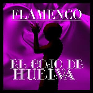 Flamenco: El Cojo de Huelva