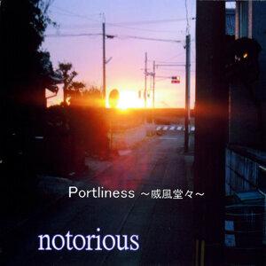 Portliness