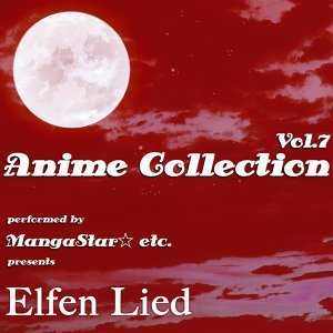 Anime Collection, Vol.7 - Elfen Lied