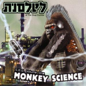 S.B.G. Volume One - Monkey Science