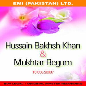 Ghazlen - Hussain Bakhash Khan / Mukhtar Begum