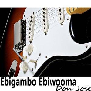 Ebigambo Ebiwooma