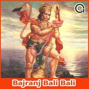 Bajrang Bali Bali