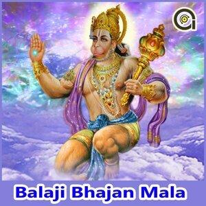 Balaji Bhajan Mala