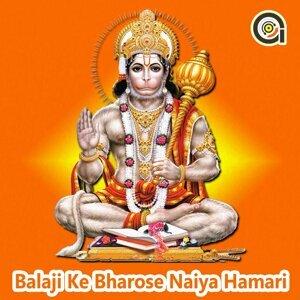 Balaji Ke Bharose Naiya Hamari