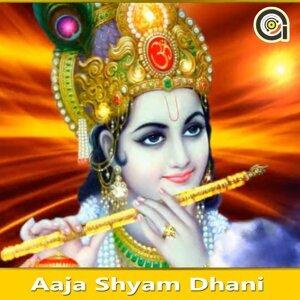 Aaja Shyam Dhani
