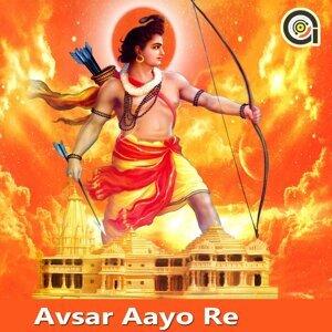 Avsar Aayo Re