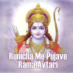 Runicha Me Pujave Rama Avtari