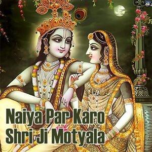 Naiya Par Karo Shri Ji Motyala