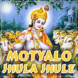 Motyalo Jhula Jhule