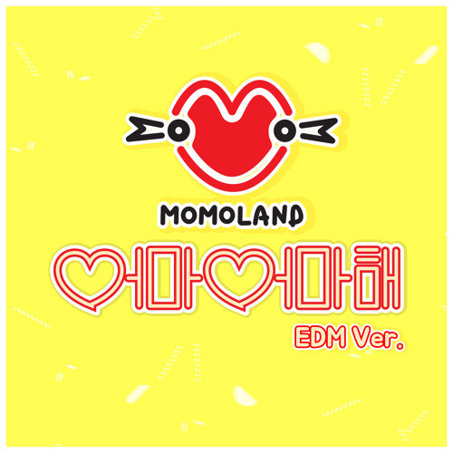 Wonderful love (EDM Ver.)