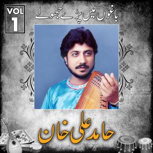 Hamid Ali Khan, Vol. 1