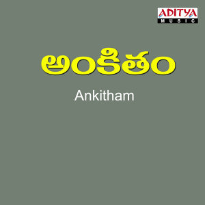 ANKITHAM