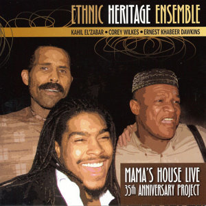 Mama's House Live 35th Anniversary Project