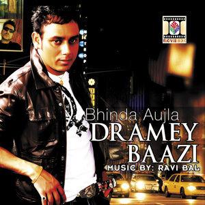 Dramey Baazi