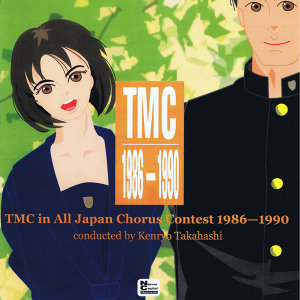TMC in All Japan Chorus Contest 1986-1990
