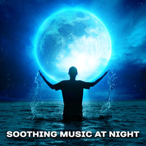 Soothing Music at Night – Peaceful Sounds Reduce Stress, Bedtime, Healing Lullaby, Relaxation, Restful Sleep