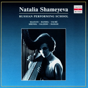 Russian Performing School: Natalia Shameyeva, Vol. 3