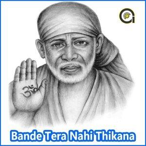 Bande Tera Nahi Thikana