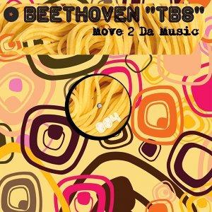 Move 2 da Music