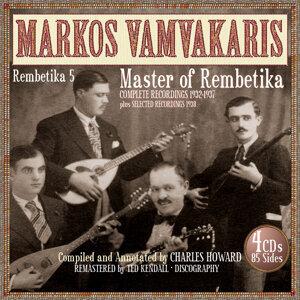 Rembetika 5 Complete Recordings