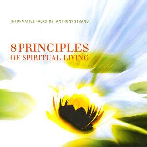 8 Principles of Spiritual Living