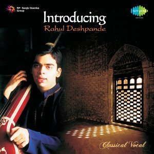 Introducing Rahul Deshpande