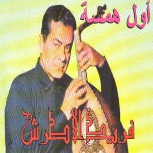 Awal Hamsa - Live