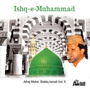 Ishq-e-Muhammad Vol. 5 - Islamic Naats