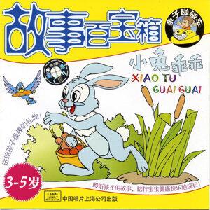 Storybox For Children: A Good Little Rabbit