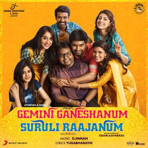 Gemini Ganeshanum Suruli Raajanum (Original Motion Picture Soundtrack)