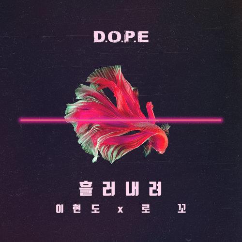D.O.P.E.