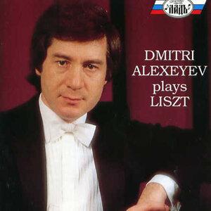 Dmitri Alexeyev Plays Liszt