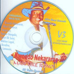 Kwondo Nekararan