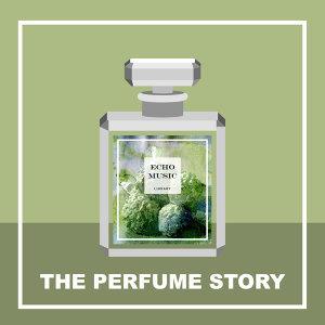 香水樂 : 香檸檬 The Perfume Story : Bergamot