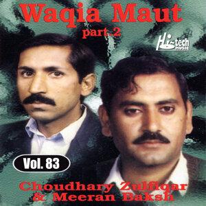 Waqia Maut (Pt. 2) Vol. 83 - Pothwari Ashairs