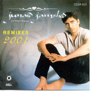 Remixes 2001