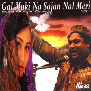 Gal Muki Na Sajan Nal Meri Vol. 1 - Qawwalies