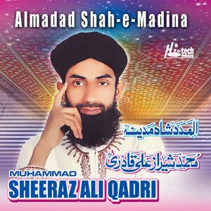 Almadad Shah-e-Madina - Islamic Naats