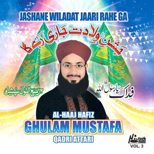 Jashane Wiladat Jaari Rahe Ga Vol. 3