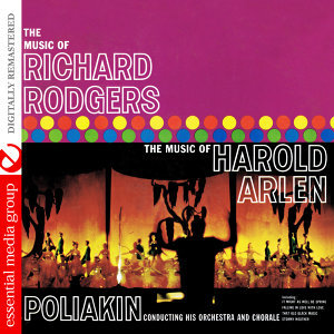 The Music Of Richard Rodgers / The Music Of Harold Arlen (Digitally Remastered)