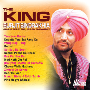 The King (Greatest Hits)