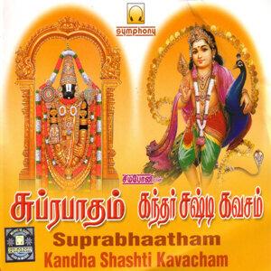 Suprabhaatham Kandha Shashti Kavacham