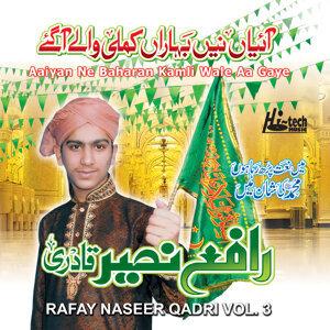 Aaiyan Ne Baharan Kamli Wale Aa Gaye Vol. 3 - Islamic Naats