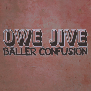 Baller Confusion