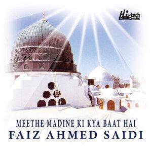 Meethe Madine Ki Kya Baat Hai - Islamic Naats