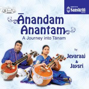 Anandam Anantam - A journey into Tanam - Veena
