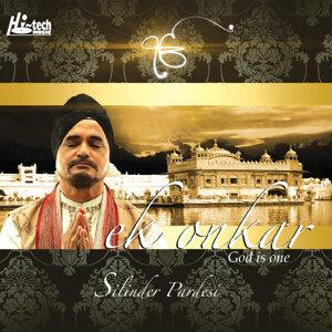 Ek Onkar (God Is One) - Shabad Gurbani